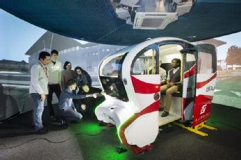 Aurrigo driverless pod